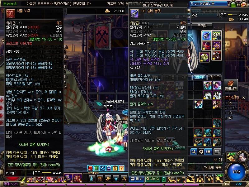 ScreenShot2015_1028_231210228.jpg